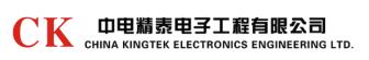 陜西中電精泰電子ope官方網站有限公司無錫分公司