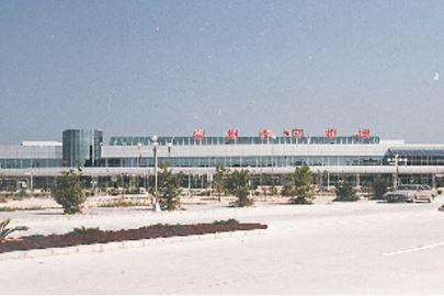 福建晋江机场火灾报警系统、值机系统威廉希尔app