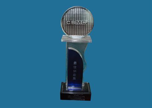 CSMC獎項-最佳供應商