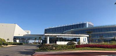 廣州粵芯項目投產活動圓滿成功